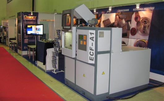Электрохимический станок Димет ЭХФ-А1 на выставке Металлообработка в Москве