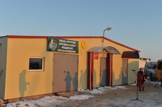 Смотреть новости северного района новосибирской области