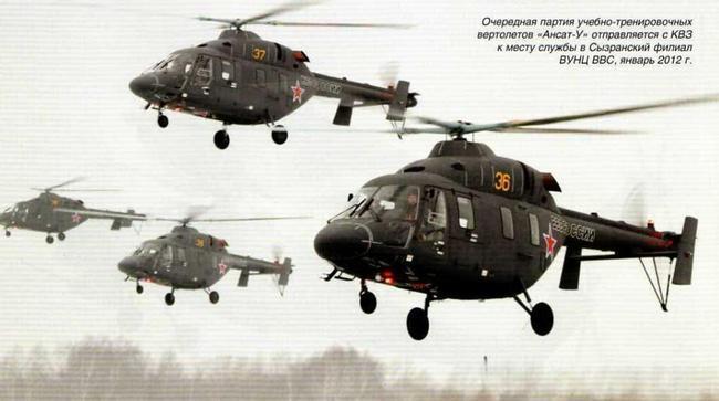 Вертолёты «Ансат» с канадскими