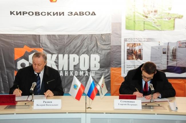 документ, касающийся, прежде всего, реализации в регионе двух крупных инвестиционных проектов, подписали губернатор Валерий Радаев и генеральный директор предприятия Георгий Семененко