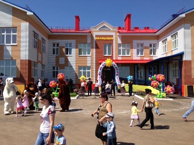 000 рублей новейшие детские сады оренбурга нужно бояться
