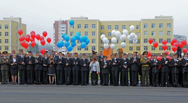 эти президентское кадетское училище тюмень вакансии термобелье Редфокс