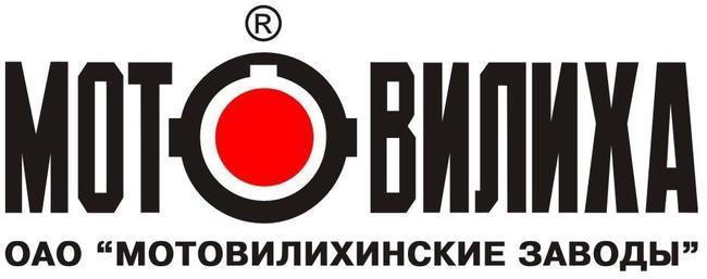 оао мотовилихинские заводы руководство - фото 8