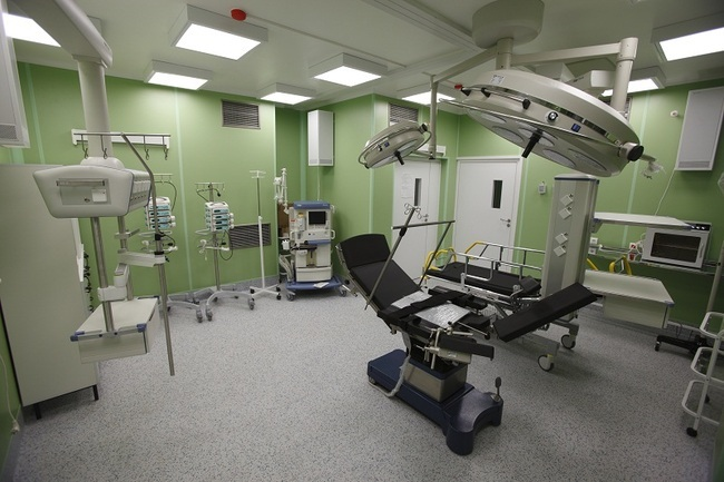 1- ая инфекционная больница москва: