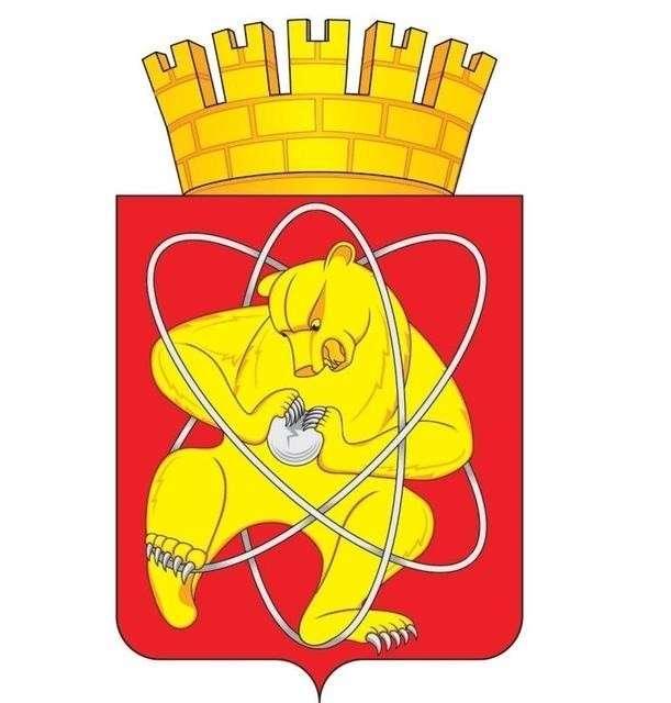 ставропольский край герб: