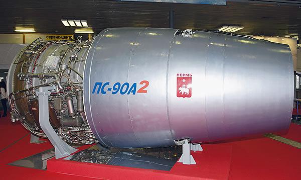 Комментарий #263451 к статье «Пермский моторный завод: на пороге ...