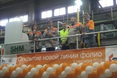 Обзор новых производств сентября - Путин
