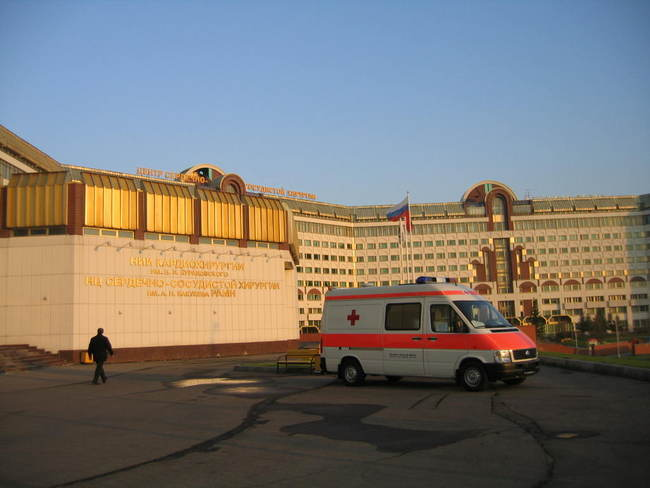 Научный центр сердечно-сосудистой хирургии им. А.Н. Бакулева (г. Москва)