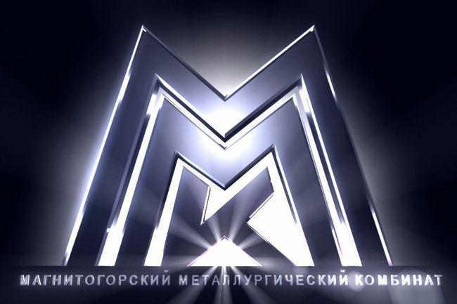Инновационная деятельность принесла ММК 3,5 млрд рублей