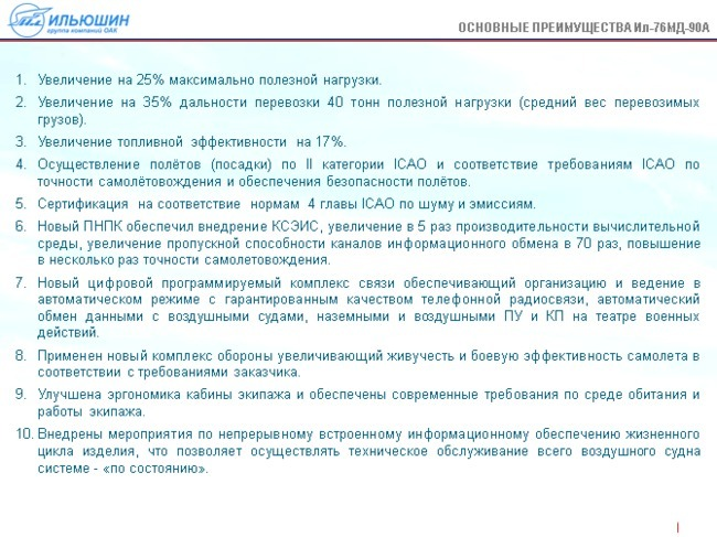 pdf In