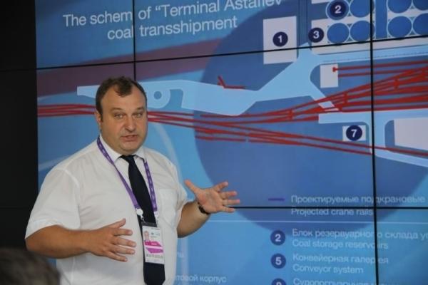 презентация «Терминала Астафьева» прошла в рамках программы саммита АТЭС во Владивостоке