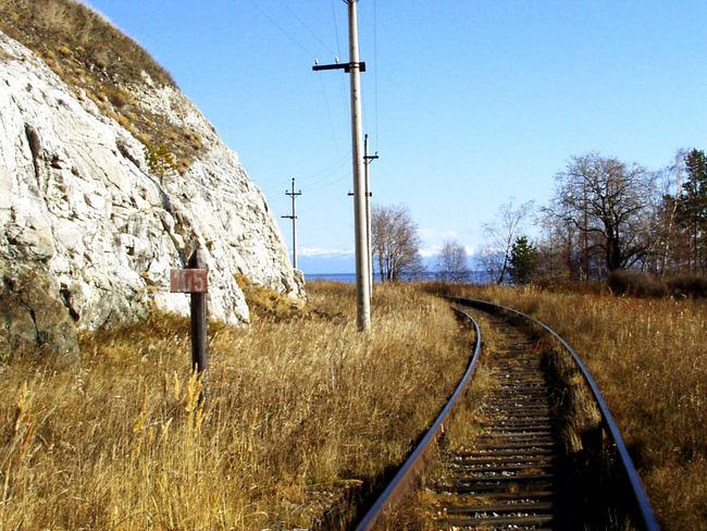 Лаборатория расположена около 106 километра Байкальской железной дороги