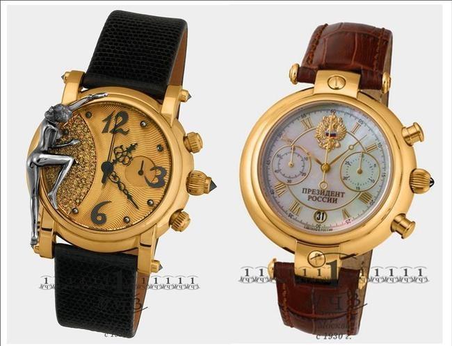 отечественные часы наручные мужские