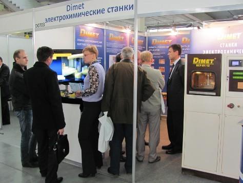 Электрохимический станок ЭХФ-В1 на выставке в Екатеринбурге
