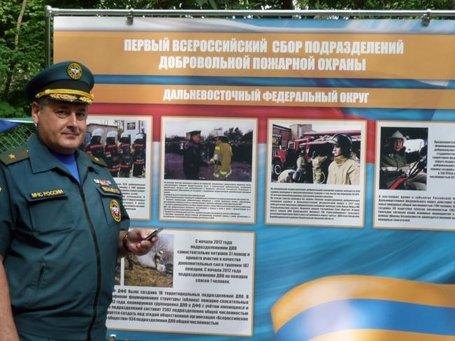 29 июля в Астраханской облаати завершились первые всероссийские сборы подразделений добровольной пожарной охраны