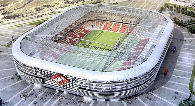 стадион москва спартак фото