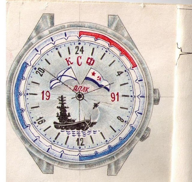 Оригинальная акварель. Часы для Краснознаменного Северного Флота. вторая половина 80-х гг.