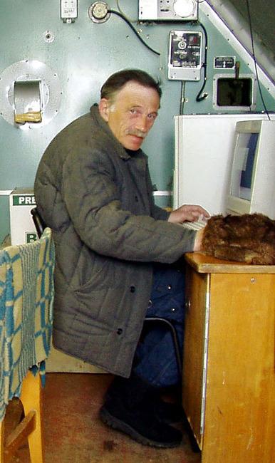 Обычный сибирский хакер.