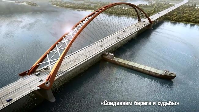 3-ий городской мост будет