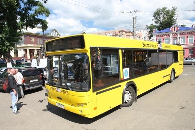 Изменения движения маршрутов общественного транспорта в городском округе Саранск на период с 11.00 до...
