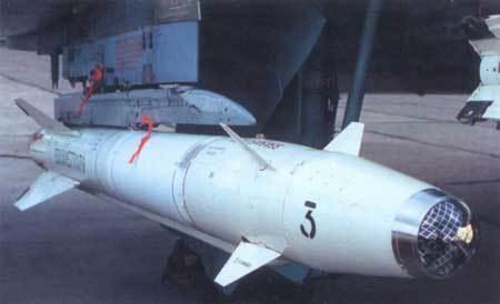 Х-25МЛ