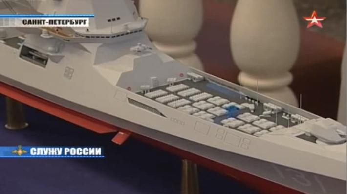 """Promising destroyer """"Lider-class"""" - Page 2 C2F2ZXBpYy5zdS80OTQ5NjIyLmpwZw=="""