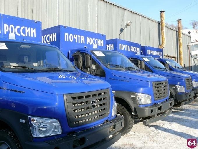 Саратовским почтовикам выделили новые машины