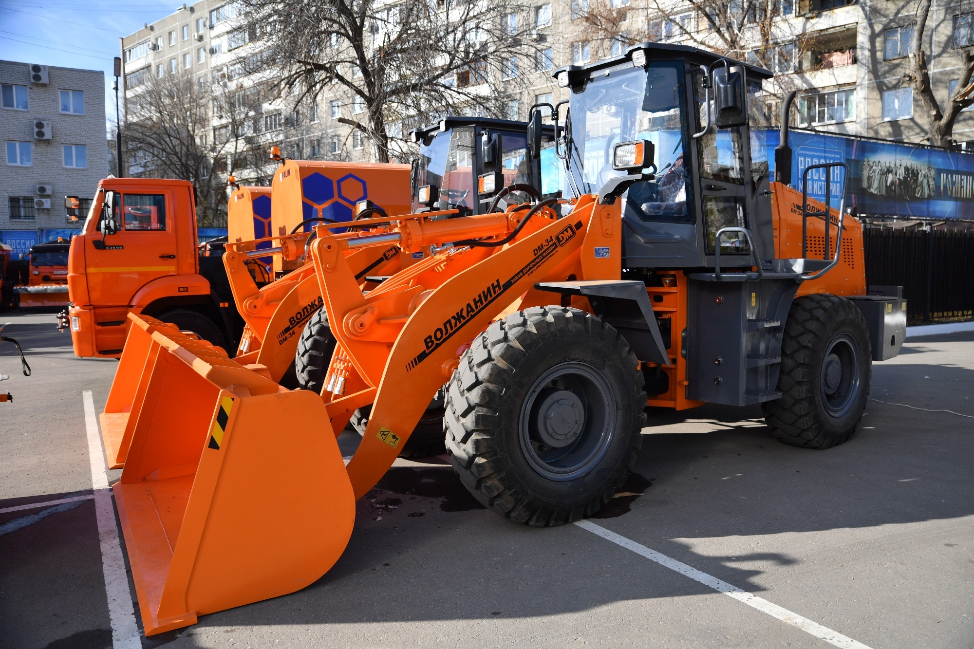 Продажа спецтехника саратов енвд для пассажирских перевозок в 2017 году