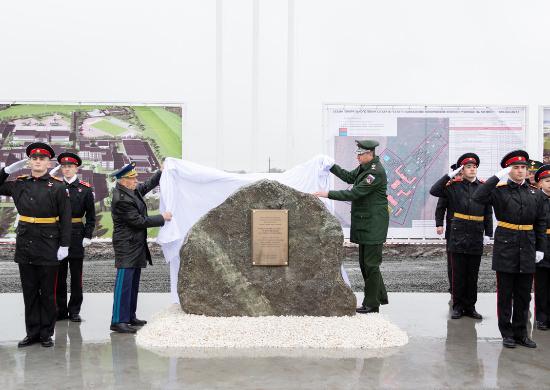 Во Владикавказе начали строительство нового комплекса Северо-Кавказского суворовского училища