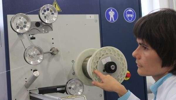 Новости реальной экономики: Обзор новых HiTech производств и предприятий за 2013 год: Фармацевтика и биотехнологии