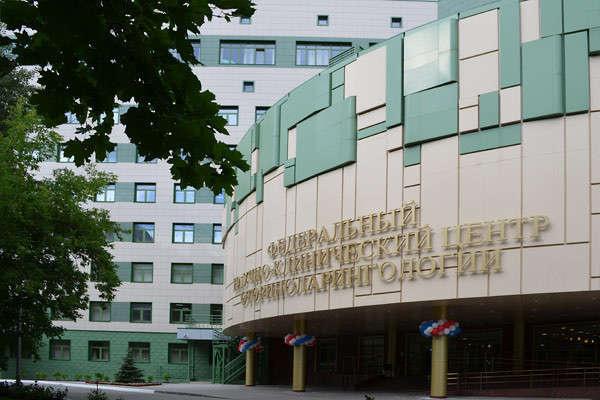 Запись на прием к врачу через интернет в можайске
