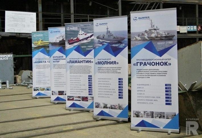 Auxilliary vessels, Special-purpose and minor naval ships - Page 7 C2RlbGFub3VuYXMucnUvaS9jL24vci9jblJ2ZDI0dWNuVXZkM0F0WTI5dWRHVnVkQzkxY0d4dllXUnpMMGxOUjE4d05qSXdMVEV0WlRFMU1EY3hPRE14TkRRMk1qWXVhbkJuLmpwZw==
