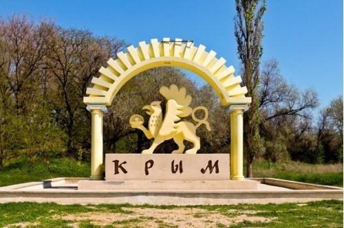 В Иране начинаются продажи турпутёвок в Крым