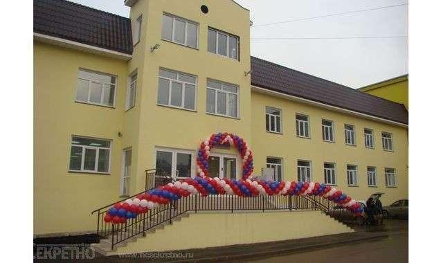 Москва ул новаторов д 5 поликлиника как доехать
