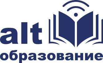Альт Образование 8