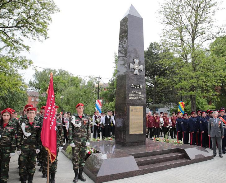 В Ростовской области открыт памятный знак «Азов – город воинской доблести»