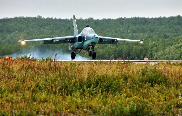 SU-25 UTG [ataque de treinamento)