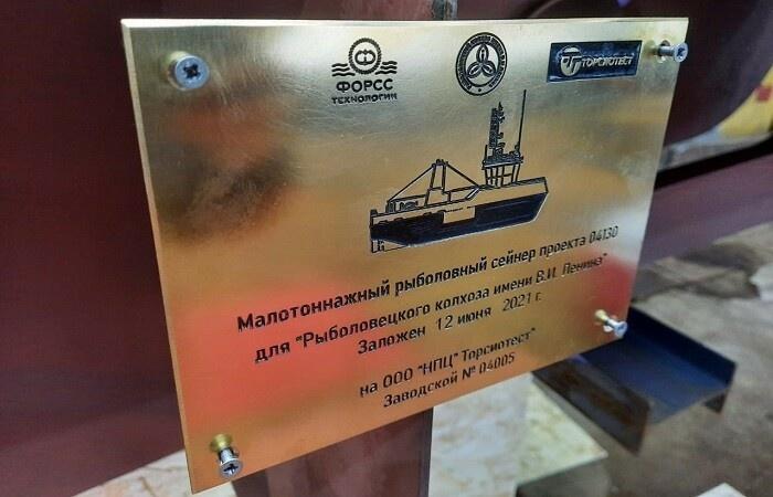 Russian Civil Shipbuilding Sector - Page 8 C2RlbGFub3VuYXMucnUvdXBsb2Fkcy80LzIvNDIwMTYyMzc1NDQ4NF9vcmlnLmpwZWc_X19pZD0xNDE5MTg=