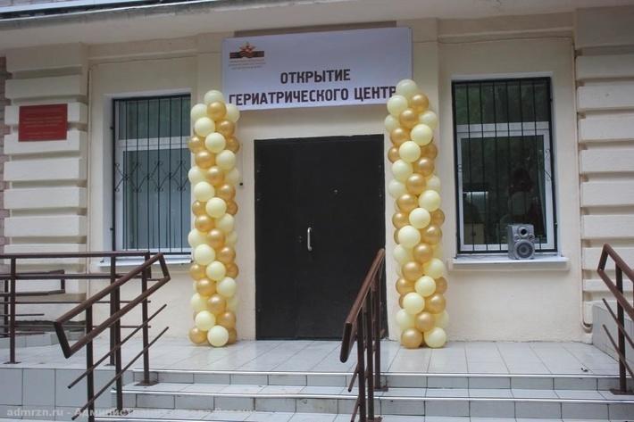 В Рязани открылся новый центр для престарелых