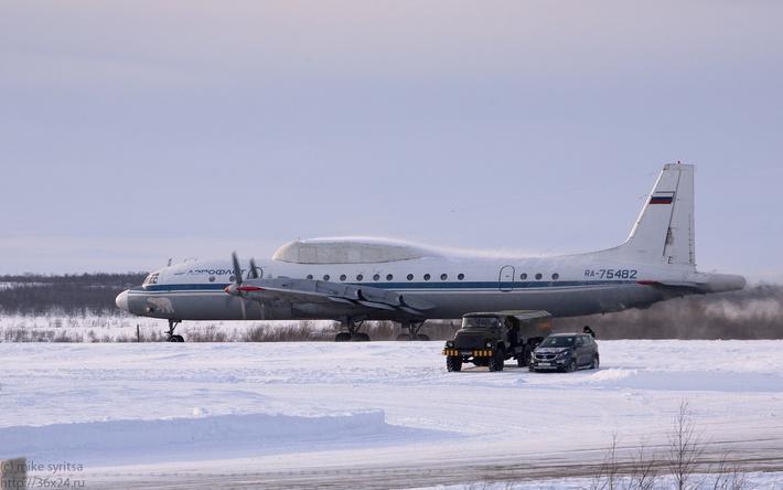 Il-20RT Severomorsk-3