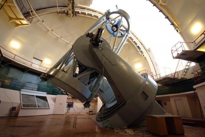 Обсерватория образована 30 июня 1945 года.