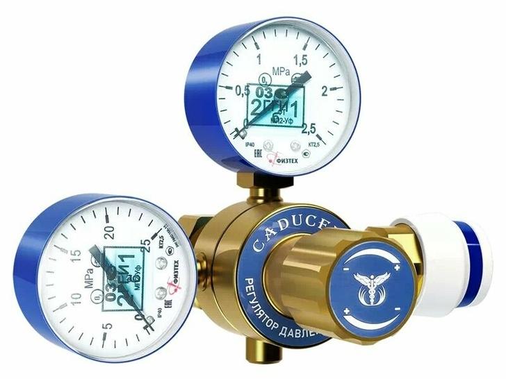 Редуктор баллонный кислородный CADUCEUS БКО-50 с быстроразъемным клапаном