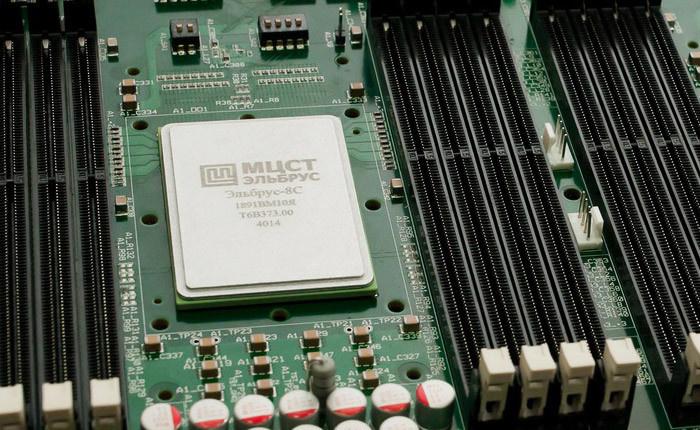 Картинки по запросу новейший процессор эльбрус 8с тест