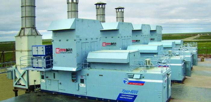 ГТУ семейства «Урал» разрабатывает «ОДК-Авиадвигатель», а производит «ОДК-Пермские моторы»