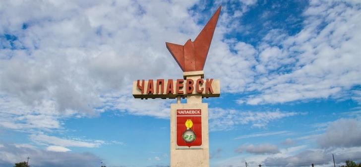 Чапаевск меняется на глазах