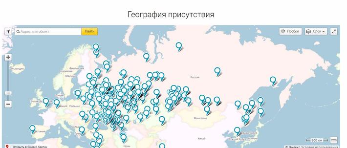 география поставок оборудования Альфа-СПК
