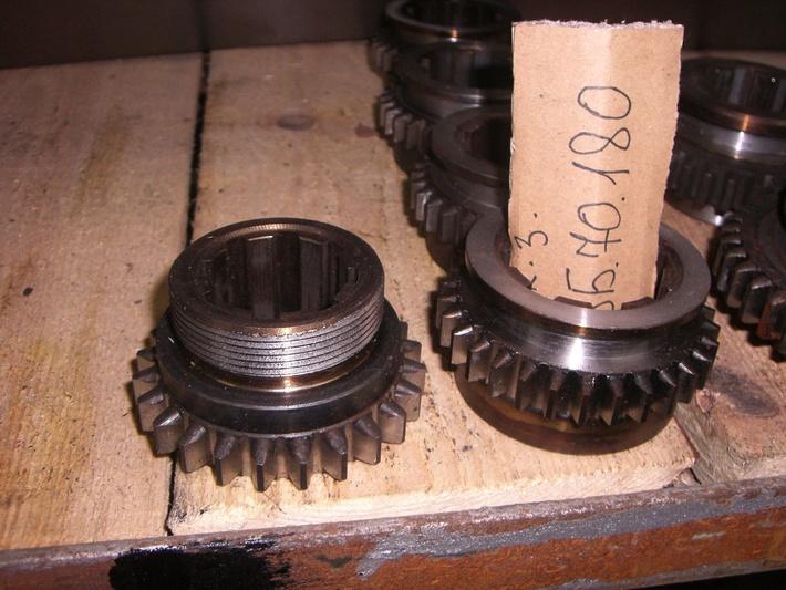 Шестерни 1М63Б.70.180