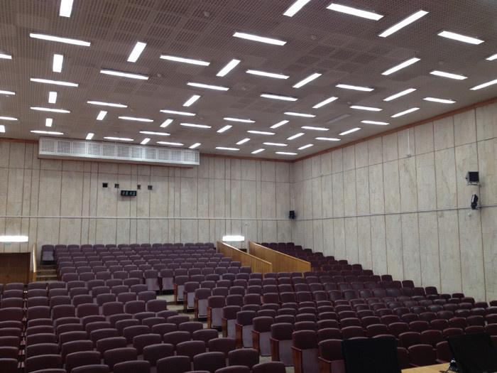 Модернизация системы освещения в конференц-зале