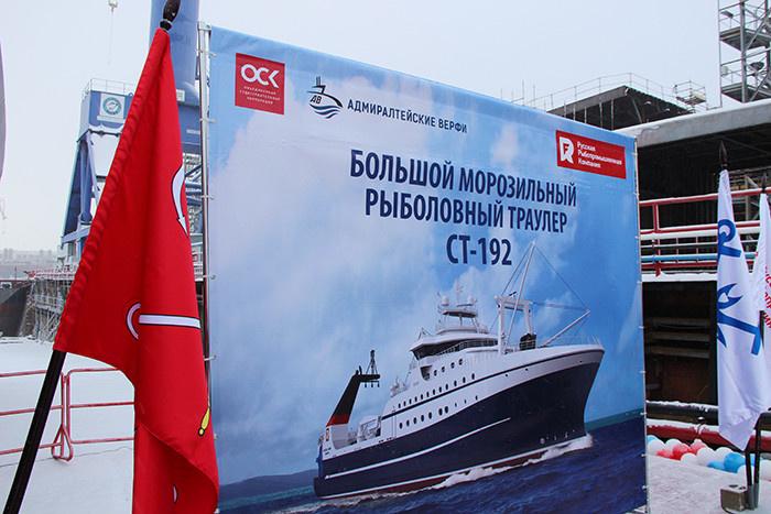 фото: Александр Полунин sudostroenie.info