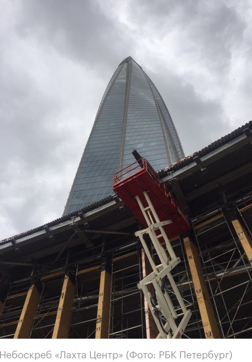 Строительство конструктива башни «Лахта Центра» завершено с опережением графика